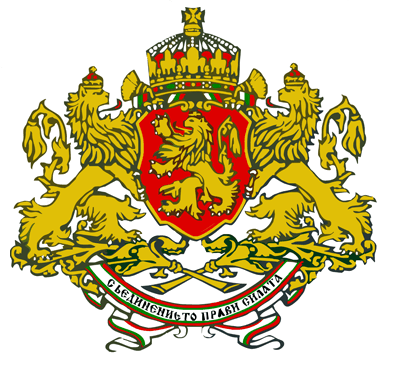 Coat_of_arms_of_Kingdom_of_Bulgaria