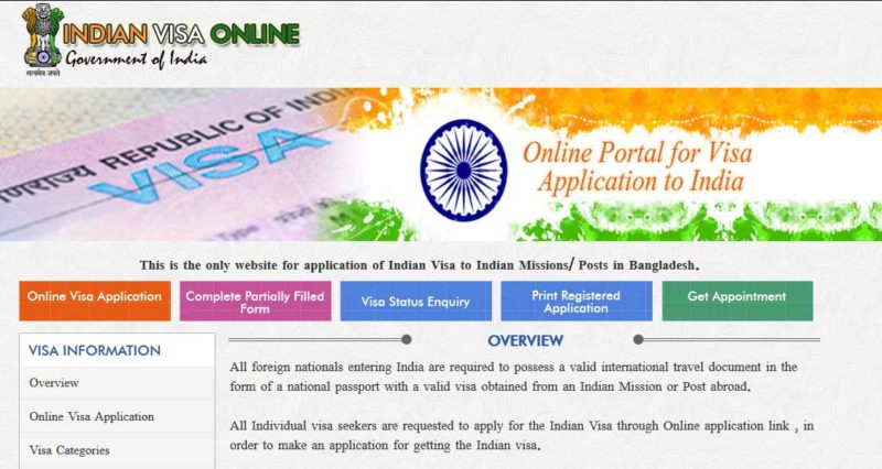 Indian visa online
